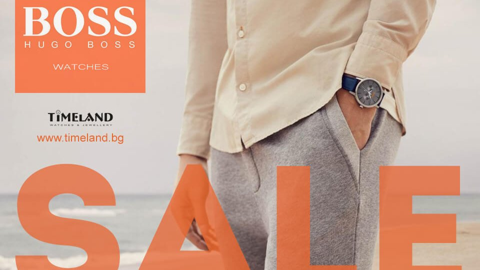 boss-orange-sale